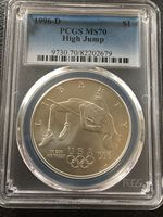1996-D Atlanta Olympiad High Jump Silver Commemorative Silver Dollar Coin, PCGS Graded Coin, MS70, centennial Olympic games, Denver Mint