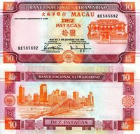 """Macao 10 Patacas Pick #: 76b 2001 UNCOther Asian Currency Pink Building and Bridge into CityNote 5 1/2"""" x 2 3/4 """" Asia and the Middle East Junk (ship)"""
