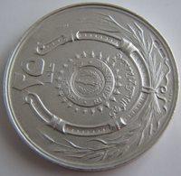 Saudi Arabia Riyadh Bank 25 Anniversary Silver Jubilee Long Service Merit Medal