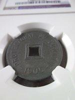 Vietnam Tonkin French Indochina 1/600 Piastre 1905 Piefort NGC Unc Details