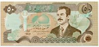 Saddam Iraqi 50 Dinar Note UNC Iraq Money P83 - Printers Error - Barely Legibile Serial Numbers - version b