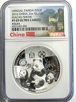2016 CHINA, Macau Show, 2 oz., Official Panda Issue, NGC PF-69UC, OMP, COA #0644
