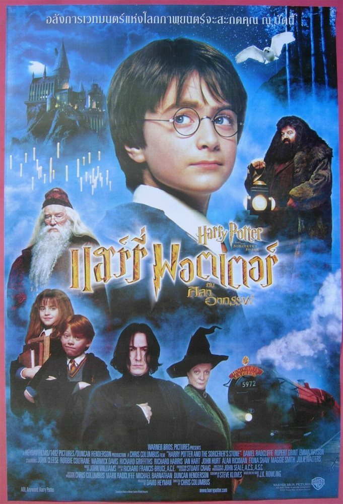 Harry Potter And The Sorcerers Stone 2001 Thai Movie Poster Original