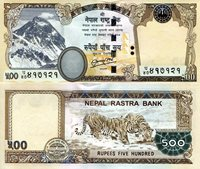 "Nepal 500 Rupees Pick #: 74 2012 (2013) UNC (NO Staple holes)Other This note does not have the standard staple holes Brown/Light Blue Mount Everest; Monastery in background; Two Tigers Note 6 1/4"" x 2 3/4"" Asia and the Middle East Rhododendron"