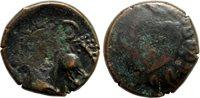 Ae tetradrachm Bc 1 -2 cent Celtic Eastern Europe, Kapostal type Bronze