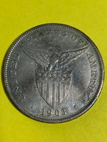 US PHILIPPINES ONE PESO 1903-P SCARCE DATE #229