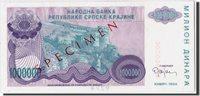 1 Million Dinara 1994 Kroatien Banknote, Undated, Km:r33s