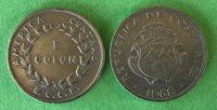 Costa Rica Coins 1 Colon 1968- CIRC