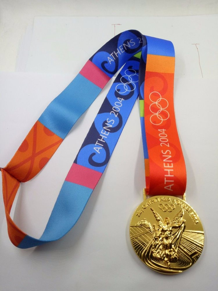 2004 Athens Olympic 'Gold' Medal with Silk Ribbon & Display Stand !!!