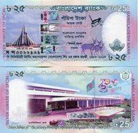 BANGLADESH NEW 2012 25 TAKA BANKNOTE MONEY - 25 YEARS COMMEMORATIVE NOTEBANGLADESH NEW 2012 25 TAKA BANKNOTE MONEY - 25 YEARS COMMEMORATIVE NOTE