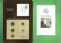 CARDED COINS OF THE WORLD - BURMA