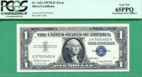 MISMATCHED SERIAL ERROR 1957B $1 SC - PCGS GEM 65 PPQ - MISMATCHED SERIAL ERROR