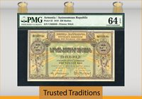 250 Rubles 1919 Armenia Pmg 64 Epq Choice Uncirculated Only One Finer!!