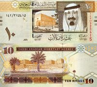 """Saudi Arabia 10 Riyals Pick #: 33a 2007 UNC Brown King Abdul Palace Building; King Abdul Aziz's Historical Centre in RiyadhNote 5 3/4"""" x 2 1/2"""" Asia and the Middle East King"""