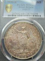 CHOICE MS64+ PCGS 1930 B Trade Dollar