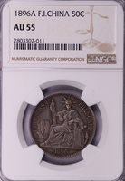 NGC-AU55 1896A FRENCH INDO CHINA 50C SILVER AUNC TONED