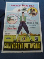 GULLIVERS TRAVELLS 1960 - KERWIN MATTHEWS JO MORROW - EXYU MOVIE POSTER [75]