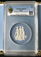PCGS MS70 2018 UK The Three Graces Coin Wedgwood Jasperware Tristan Da Cunha