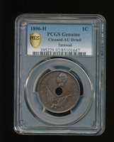 1896-H Sarawak One Cent 1C PCGS Genuine Cleaned AU Details