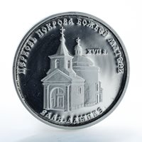 Transnistria 100 rubles Church of the Intercession of the Mother of God 2001