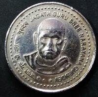 INDIA-REPUBLIC-5-RUPEES-2006-JAGATH-GURU-SREE-NARAYANA GURUDEV: KM # 355