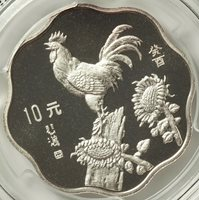 1993 China Silver 10 Yuan Year of the Rooster Scalloped PCGS PR69DCAM