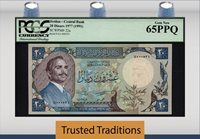 20 Dinars 1977 Jordan Central Bank King Hussein Pcgs 65 Ppq Gem New!