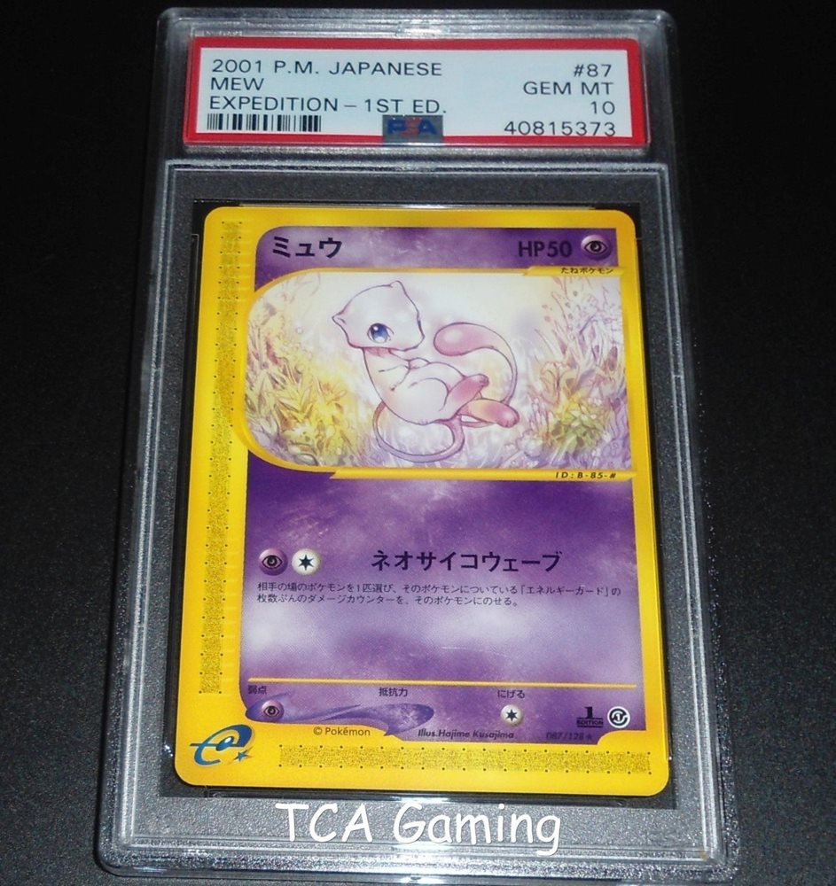 MINT Pokemon ENERGY RESTORE 050//128 Japanese 1st Edition E Series 1 Expedition