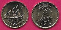 KUWAIT SOVEREIGN EMIRATE 5 FILS 1997 UNC DHOW,RULER:JABIR IBN AHMAD,DATES BELOW