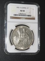 French Indo-china, 1921, KM # 5a.2, Key Date, Piastre, Silver, NGC AU-58