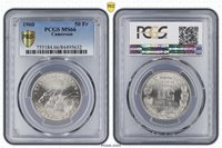 """ Top Grade "" PCGS MS-66 BU 1960 Cameroon Nickel 50 Francs Unc Uncirculated"