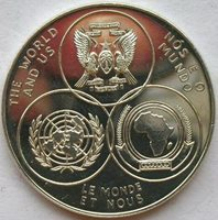 St Thomas Prince 1977 World Unity 250 Dobras Silver Coin,Proof