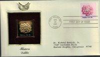 #1876-79 1981 18-cent Flowers se-tenant set of 4 FDC Golden Replica