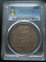 nice PCGS MS62 Piastre Indo China 1908-A #A8a