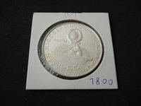 Yugoslavia, 1500 dinara, 1982, silver, PESK, kayak, Tito *