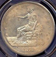 1874-S TRADE DOLLAR PCGS AU58 original