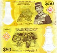 """Brunei 50 Ringgits Pick #: New 2017 UNCOther Commemorative Polymer Note - 50th anniversary of Majesty's accession to the throne Yellow In background - Jame'Asr Hassani Bakiah Mosque and Seri Begawan Coronation ceromony; Sultan Assani Balkiah Mu'Izzadin Waddaulah; Sultan surrounded by adoring crowdNote 6 1/4"""" x 3"""" Asia and the Middle East Polymer Window"""