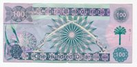 Iraq - 1991 100 Dinars in Used Very Fine Condition - Forgery - RARE