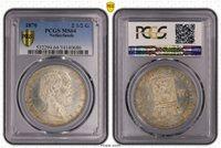 choice 1870 2 1/2 Gulden PCGS MS64 Netherlands #A21