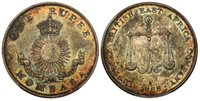 MOMBASA. 1888-H AR Rupee. PCGS MS63. Birmingham. IMPERIAL BRITISH EAST AFRICA COMPANY. Scales above date / Crown above radiant sun above banner, written value above. KM 5.Beautifully toned. In our opinion this issue is rarer in choice mint state t