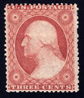 #26 - 3 Cents 1857, Plate 15, Perf .15.5, Mint, Original Gum, VLHR - VF+