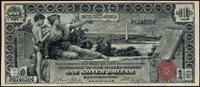 $ 1 1896 SILVER CERTIFICATE PMG AU