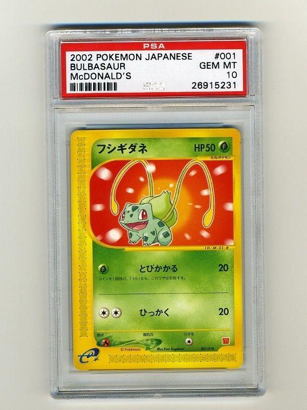 Pokemon Japanese 2002 Mcdonald/'s Sandshrew Promo PSA 10 Gem Mint