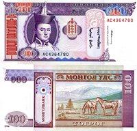 "Mongolia 100 Tugrik Pick #: 57 1994 UNC Light purple/Pink Sukhe-Bataar; Soemba arms; Horses; Mountain viewNote 5 1/2"" x 2 1/2"" Asia and the Middle East Genghis Khan"