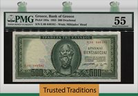 500 Drachmai 1955 Greece Socrates Pmg 55 About Uncirculated