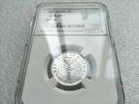 1969 Biafra 1 Shilling ngc Au58 coin