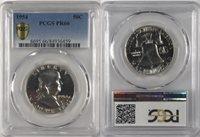 1954 50¢ Franklin Half Dollar PCGS PR 66- 459