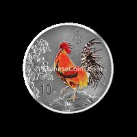 2005 1 oz Silver Rooster Color Proof Coin