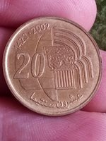 Morocco 20 Santimat Y# 115 2002 Maroc AH 1423 middle east from Kayihan coins