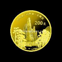 2003 1/2 oz Gold Wu Lin Yuan Proof Coin